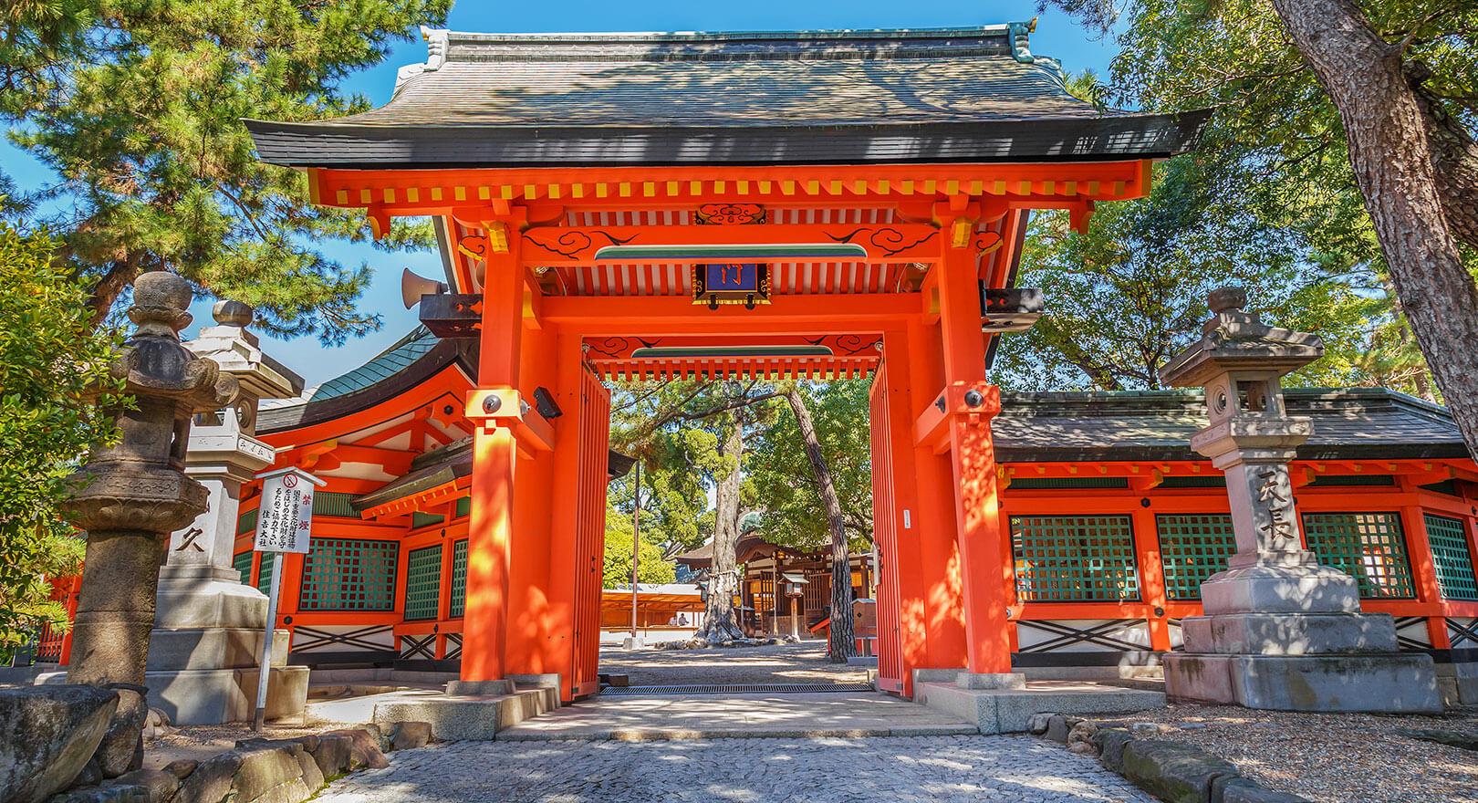 Mein Erfahrungsbericht: Ein Jahr an der Momoyama Uni in Osaka